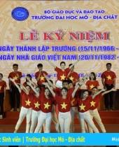 Lễ kỷ niệm 51 năm ngày thành lập Trường Đại học Mỏ - Địa chất, Mít tinh kỷ niệm 35 năm ngày Nhà giáo Việt Nam, Công bố quyết định thành lập Hội đồng trường và Quyết định bổ nhiệm Chủ tịch Hội đồng trường nhiệm kỳ 2015 - 2020